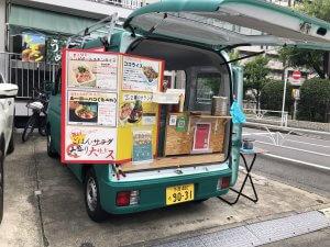 千駄ヶ谷キッチンカー